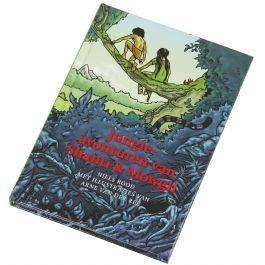 Jungleverhalenboek