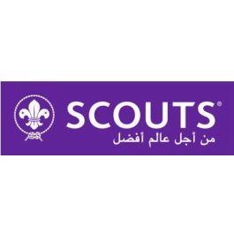 World-Scout-autosticker---Arabisch